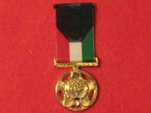 MINIATURE KUWAIT LIBERATION MEDAL GOLD GILT 2ND CLASS SENIOR OFFICERS MEDAL
