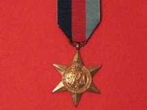 FULL SIZE 1939 1945 STAR MEDAL WW2 REPLACEMENT MEDAL