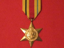 FULL SIZE AFRICA STAR MEDAL WW2 REPLACEMENT MEDAL