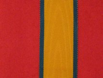 FULL SIZE BALTIC MEDAL 1854 MEDAL RIBBON