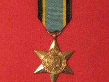 FULL SIZE AIR CREW EUROPE STAR MEDAL WW2 REPLACEMENT MEDAL