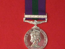 FULL SIZE GSM MEDAL NEAR EAST CLASP REPLACEMENT MEDAL PRE 62.