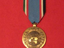 FULL SIZE UNITED NATIONS IRAN IRAQ MEDAL UNIIMOG MEDAL