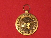 FULL SIZE UNITED NATIONS MEDAL NO RIBBON