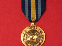 FULL SIZE UNITED NATIONS PREVLAKA MEDAL