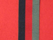FULL SIZE 1939 1945 STAR MEDAL RIBBON