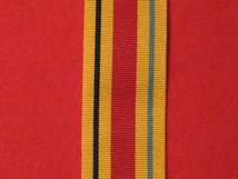 FULL SIZE AFRICA STAR MEDAL RIBBON