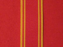 FULL SIZE FIRE BRIGADE LSGC MEDAL RIBBON