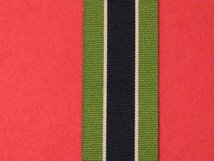 FULL SIZE COLONIAL POLICE MSM MEDAL RIBBON