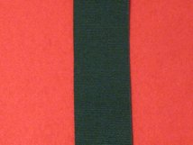 FULL SIZE VOLUNTEER LONG SERVICE MEDAL RIBBON