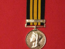 FULL SIZE ASHANTEE 1874 MEDAL WITH COOMASSIE CLASP MSC