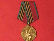 FULL SIZE RUSSIAN CONVOYS 40TH ANNIVERSARY MEDAL ORIGINAL WW2