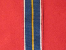 FULL SIZE COMMEMORATIVE NATIONAL SERVICE MEDAL RIBBON