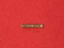MINIATURE CANAL ZONE CLASP - BAR