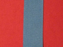 FULL SIZE UNITED NATIONS NEW YORK HQ MEDAL RIBBON.