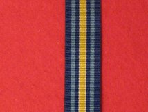 MINIATURE UNITED NATIONS UN PREVLAKA MEDAL RIBBON