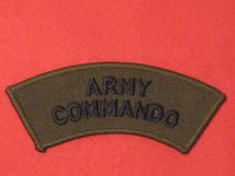 ARMY COMMANDO BADGE OLIVE GREEN