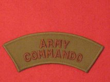ARMY COMMANDO SHOULDER TITLE BADGE SUBDUED BUFF AND TAN. (SINGLE).