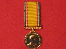 MINIATURE BRUNEI INDEPENDENCE MEDAL 1984