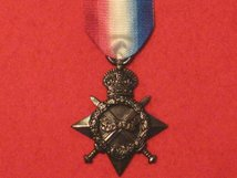 FULL SIZE 1914 1915 STAR MEDAL WW1 MUSEUM STANDARD COPY MEDAL