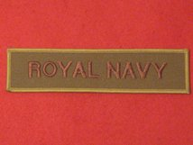 ROYAL NAVY BADGE STRAIGHT SUBDUED