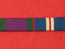 GSM AND GOLDEN JUBILEE MEDAL RIBBON SEW ON BAR
