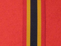 FULL SIZE BRITISH NORTH BORNEO COMPANY MEDAL RIBBON