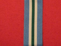 FULL SIZE UNITED NATIONS TAJIKSTAN MEDAL RIBBON