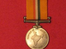 FULL SIZE INDIA INDEPENDENCE 50TH ANNIVERSARY 1947 1997 ORIGINAL MEDAL