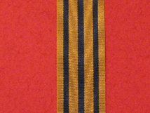 FULL SIZE BRITISH SOUTH AFRICA COMPANIES MEDAL RIBBON