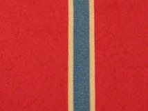MINIATURE UNITED NATIONS UN SPECIAL SERVICE MEDAL RIBBON