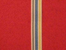 MINIATURE UNITED NATIONS UN POLICE SUPPORT GROUP PSG MEDAL RIBBON