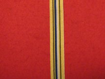 MINIATURE UNITED NATIONS UN SUDAN MEDAL IMAT MEDAL RIBBON