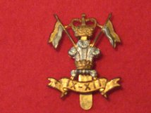 9TH 12TH LANCERS REGIMENT CAP BADGE
