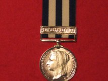 FULL SIZE EGYPT MEDAL WITH THE NILE 1884 85 CLASP MUSEUM STANDARD COPY MEDAL WITH RIBBON
