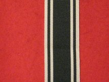 FULL SIZE AMBULANCE SERVICE LSGC MEDAL RIBBON