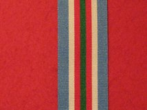 FULL SIZE UNITED NATIONS BURUNDI MEDAL UNONUM MEDAL RIBBON