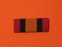 QUEENS SOUTH AFRICA QSA MEDAL RIBBON SEW ON BAR