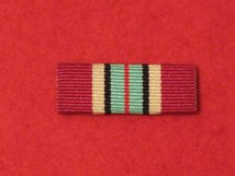 UNITED NATIONS GOLAN HEIGHTS MEDAL RIBBON SEW ON BAR