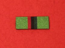 RUC PRE 2001 MEDAL RIBBON SEW ON BAR.