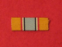 UNITED NATIONS ANGOLA RIBBON SEW ON BAR