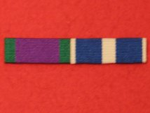 GENERAL SERVICE MEDAL GSM POST 1962 AND NATO KOSOVO MEDAL RIBBON SEW ON BAR.
