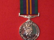 FULL SIZE ACCUMULATED CAMPAIGN SERVICE MEDAL POST 2011