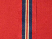 FULL SIZE END OF WAR MEDAL WW2 MEDAL RIBBON