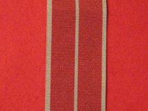 FULL SIZE MBE MILITARY MEDAL RIBBON