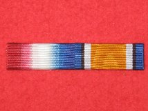 1914 STAR AND BRITISH WAR MEDAL WW1 MEDAL RIBBON SEW ON BAR.