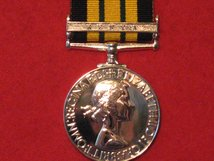 FULL SIZE AFRICA GENERAL SERVICE MEDAL WITH KENYA CLASP EIIR REPLACEMENT MEDAL