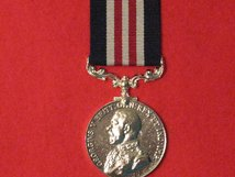 FULL SIZE MILITARY MEDAL GV MUSEUM COPY MEDAL