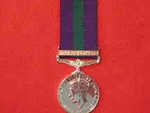 FULL SIZE GSM PALESTINE MEDAL GVI 1918 - 1962 GVI REPLACEMENT MEDAL