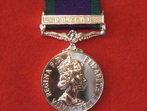FULL SIZE GSM MEDAL WITH DHOFAR CLASP REPLACEMENT MEDAL POST 1962